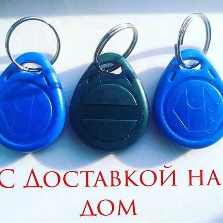 Домофонные ключи 500₸