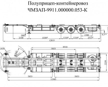 Полуприцеп-контейнеровоз ЧМЗАП 9911 продам