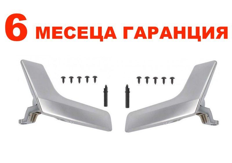 Дръжка за врата за Mercedes/Мерцедес W204 и X204 - лява и дясна гр. Хасково - image 1