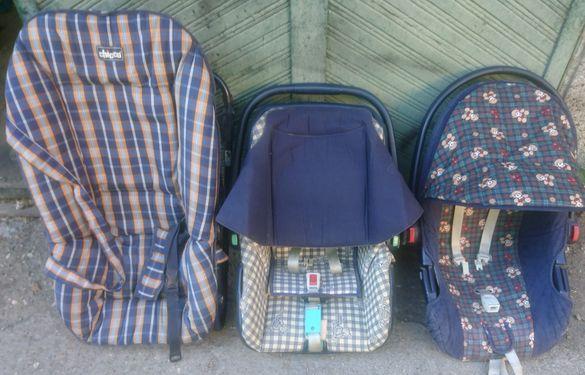 CHICCO Бебешки столчета, ( порт) 3 броя, идеални