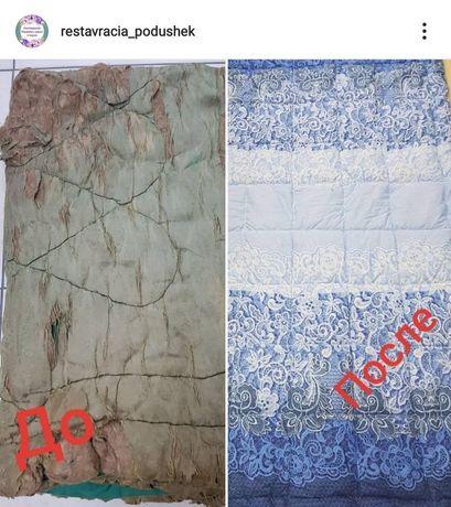 Реставрация и чистка одеял из пуха и верблюжьей шерсти