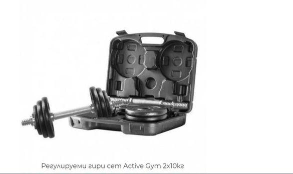 ПРОМО!!! Регулируеми гири сет Active Gym 2х10кг