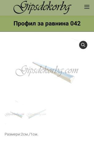 Гипсови профили  6лв.л.м. ПРОМОЦИЯ