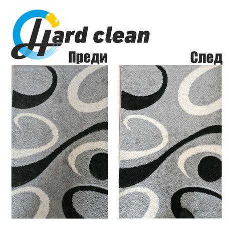 Почистване и пране на килими , мокети, пътеки, дивани(мека мебел) ав