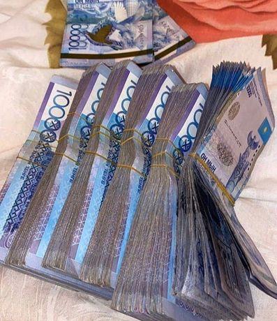 Раскручиваю деньги.  Поднимите суммы со мной