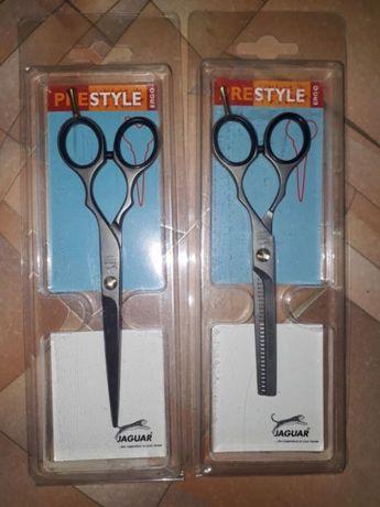 Ножницы для стрижки волос JAGUAR(Germany) Ягуар