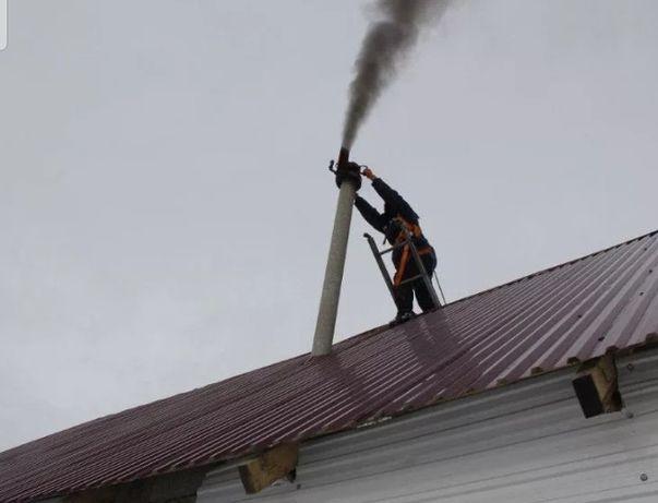 Чистка печей  и дымоходов любой сложности чисто,эффективно удобно
