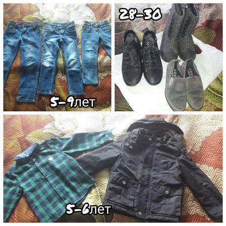 Одежда и обувь на мальчика