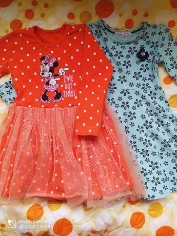 Разкошни роклички 4-5 г