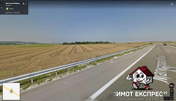 """Земеделска земя, първа линия, Автомагистрала """"Марица"""""""