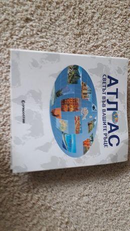 Колекция Атлас 20лв