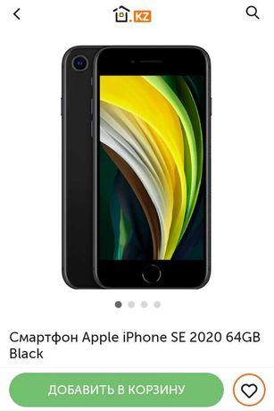 Aplle iphone SE 64GB