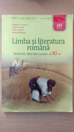 Manual romana clasa a XI-a ART
