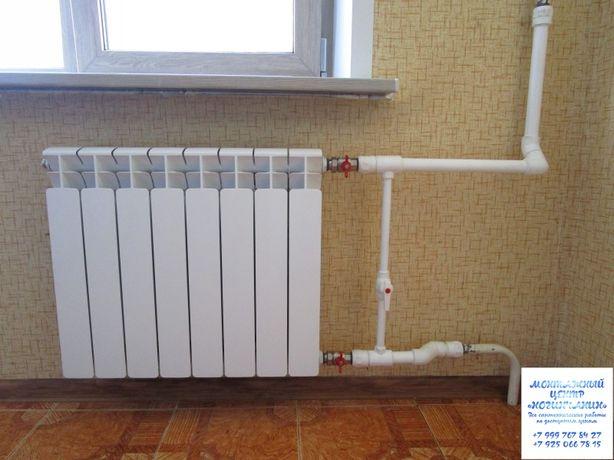 Сантехник в Караганде,установка радиаторов отопления,замена батареи