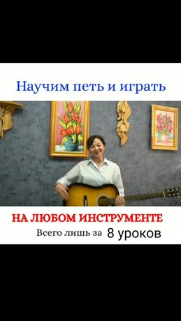 Обучение на гитаре Обучение игре на гитаре Обучение на гитаре с нуля