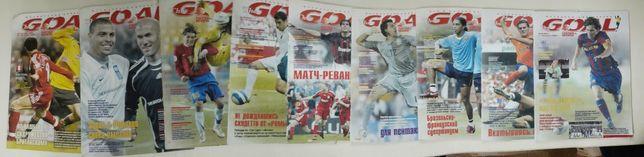Футбольные журналы