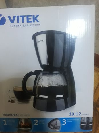 Кофемашина новая   VITEK