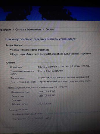 Ноутбук lenovo СРОЧНО!!!