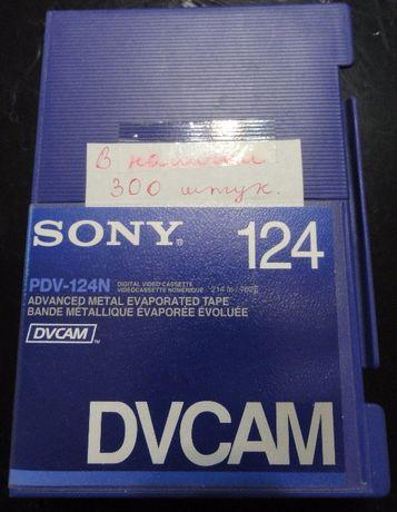 Кассеты DV CAM (более 300 штук)