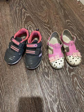 Отдам бесплатно детскую обувь