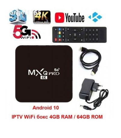 Android 10.1 Smart TV BOX 4K IPTV WiFi Media 4к приемник за онлайн тел