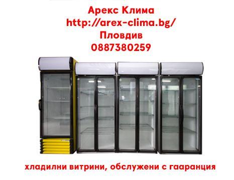 Хладилни Витрини втора употреба гр. Пловдив - image 1