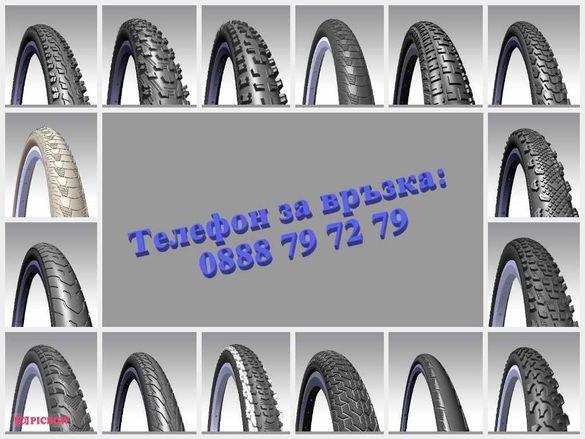 Външни гуми за велосипеди, колелела, триколки, колички- произход Чехия
