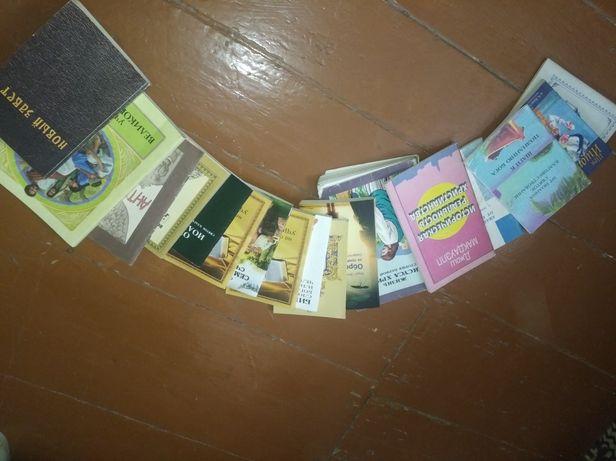 Отдам бесплатно книги про бога