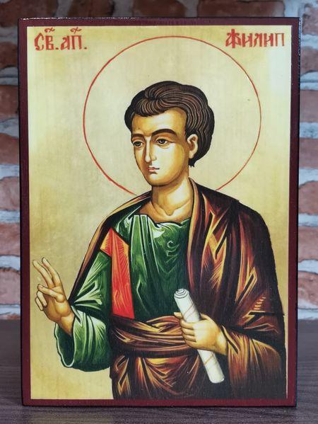 Икона на Свети Филип ikona sveti filip гр. Пловдив - image 1