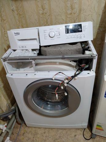 Ремонт стиральных машин и сплит систем. Александр