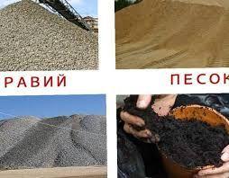 Гравий песок отсев грунт глина доставка