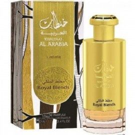 Apa de Parfum arabesc dama Al Arabia Royal Blends 100ml