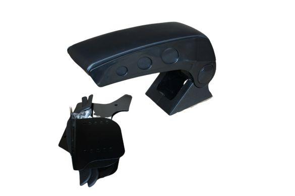Универсален подлакътник за лек автомобил Черен хром