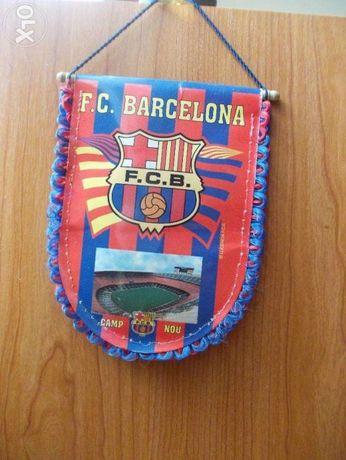 Fanion F.C. Barcelona deosebit