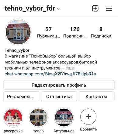 """Магазин  """"ТехноВыбор"""""""