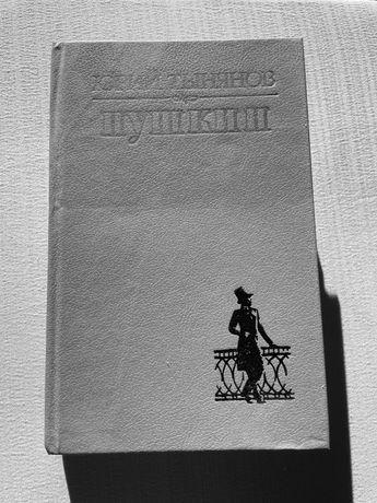 Книга - Тынянов Ю.Н. - Пушкин. Твердый переплет.