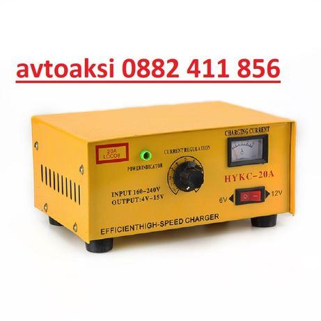 Зарядно за акумулатор метално-20А 6V/12V - ВС-001