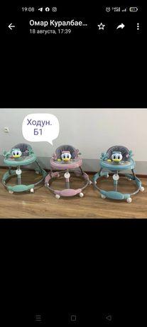 КАСПИЙ РЕД Ходунки качалка детские толокар 3в1