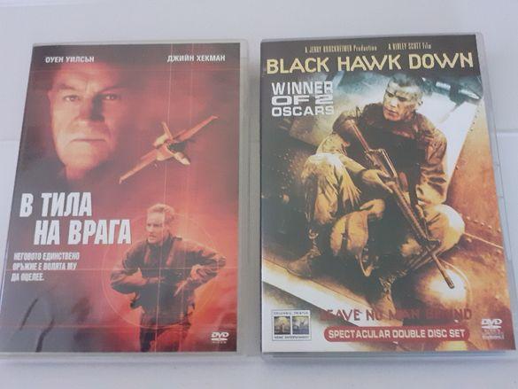 Behind Enemy Lines / Black Hawk Down