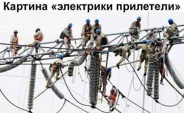 Электрик Ержан срочно 10-40мин