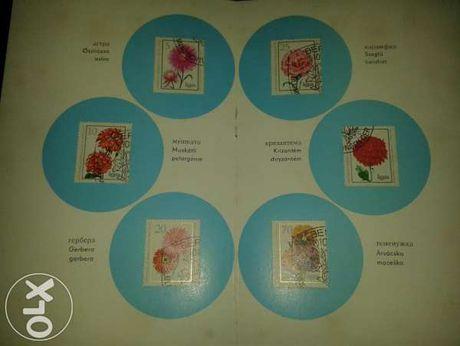 Пощенски марки от ГДР
