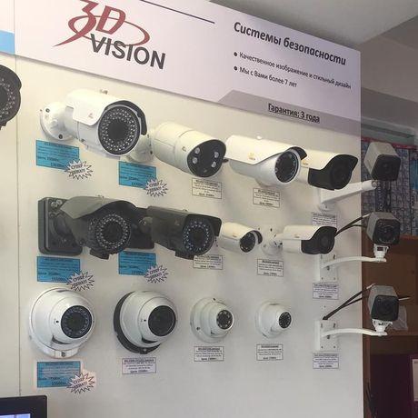 Обслуживание видеонаблюдения и пожарной сигнализации! Алматы