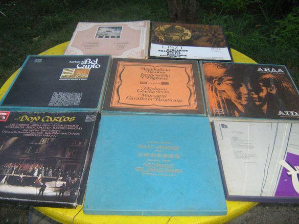Грамофонни плочи - Класика - КОЛЕКЦИИ