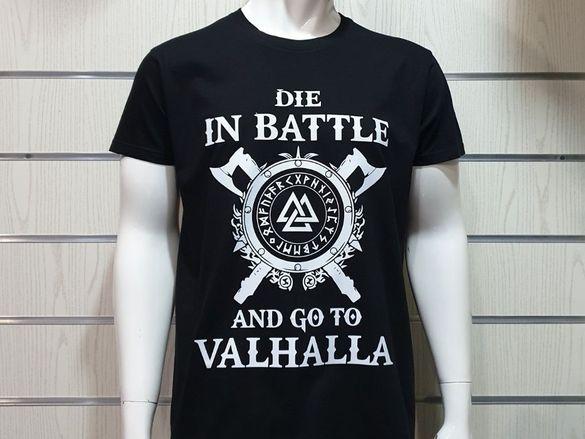 Страхотна нова мъжка тениска с щампа на сериала Викинги, valhalla