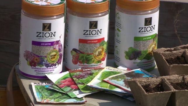 Удобрение Цион , ионитный субстрат Zion