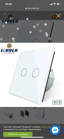 Двоен сензорен ключ LIVOLO