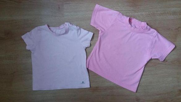 2 розови тениски за 3 лв.