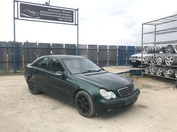 Mercedes C220CDI 143кс на части