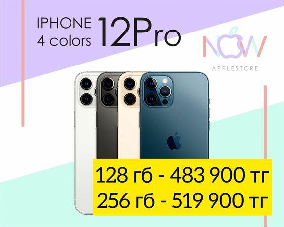Iphone 12 pro айфон 12 про телефон