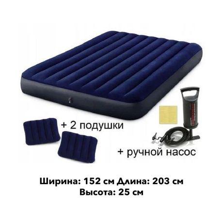 Двуспальный надувной матрас с Насосом и Подушками. Доставка бесплатная